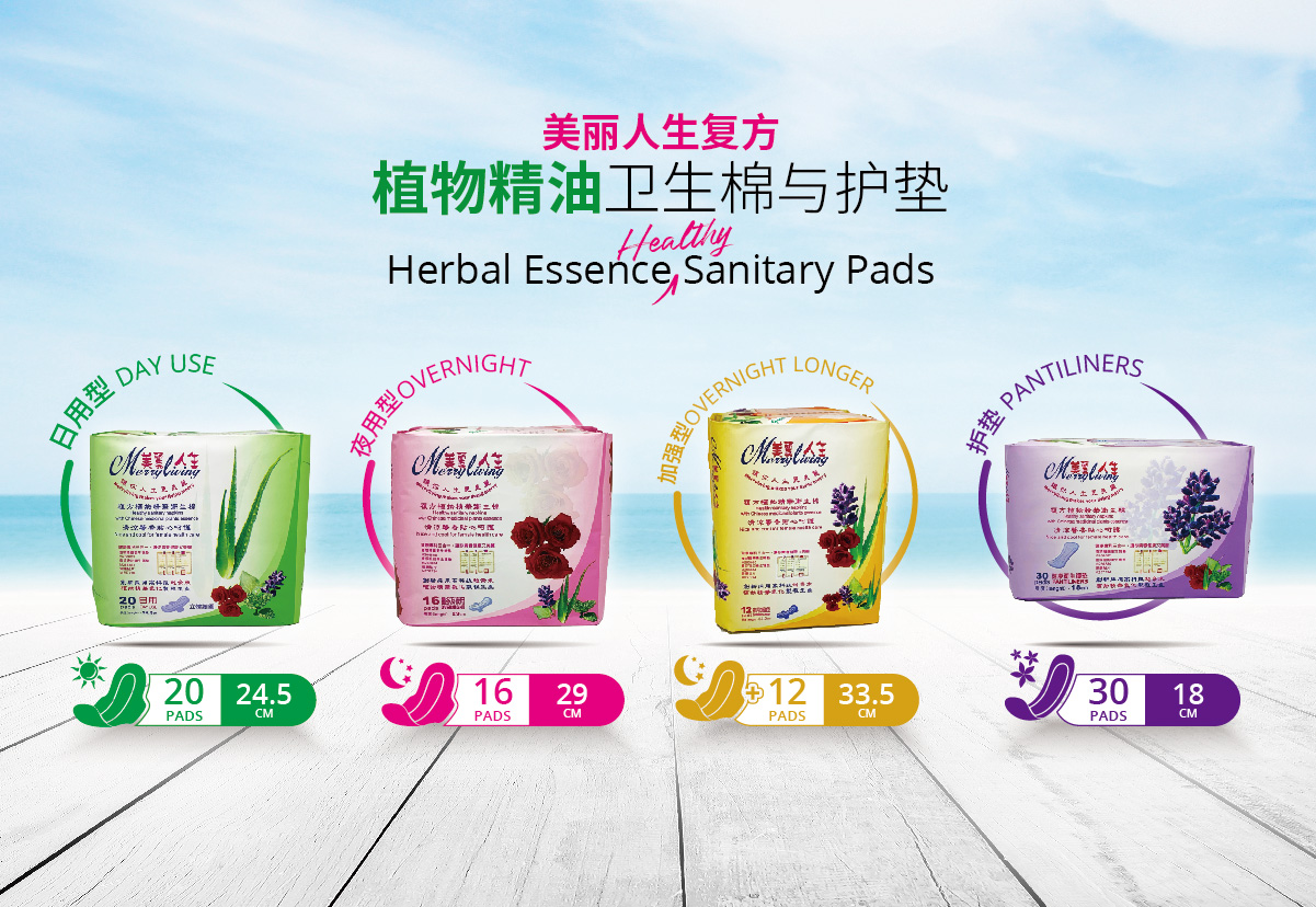 Healthy Sanitary Napkin, 4 products line-up. Day use, overnight, overnight longer & pantiliners.